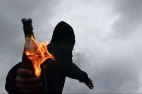 San Miguel (Cile) – Rivendicato fallito attacco esplosivo contro la sede del Servizio di Imposte Interne (4 Giugno)