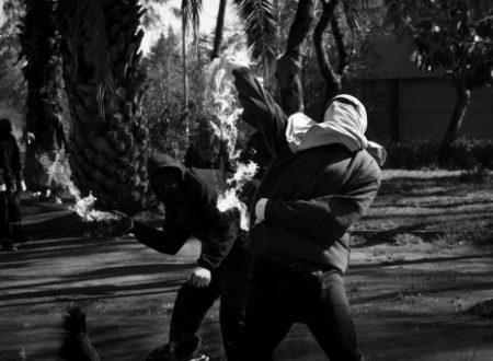 Atene [Grecia]: Arrestati Konstantina Athanasopoulou e Giannis Michailidis