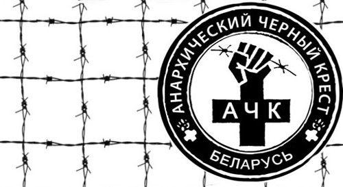 Possibilità di pressione sul regime dittatoriale in Bielorussia