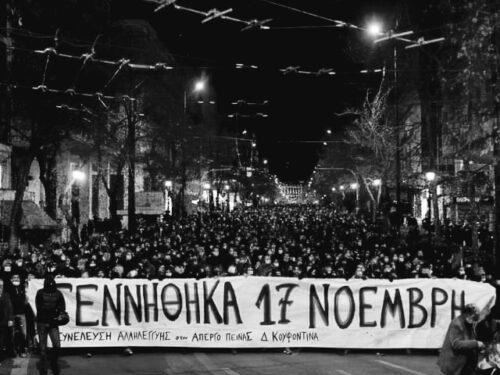 Grecia: La solidarietà è l'argine su cui si infrangerà la repressione statale